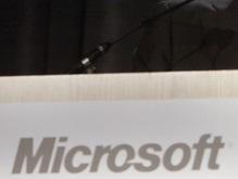 Впервые в Украине Microsoft проведет масштабную акцию