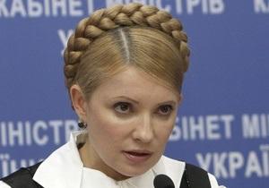 Тимошенко планирует завершить выдачу 6,5 млн актов на землю в течение трех месяцев
