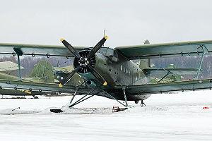 На Камчатке самолет совершил вынужденную посадку: люди отказываются говорить, куда летели