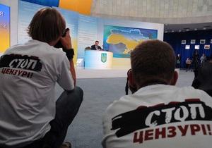 Активисты Стоп цензуре! подготовили сюрприз ко дню рождения Януковича