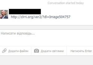В Facebook распространяется новый фото-вирус