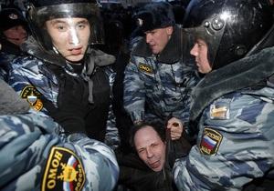 В Москве на Триумфальной площади задержали около 60 оппозиционеров