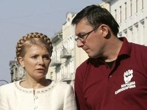 БЮТ против отставки Луценко