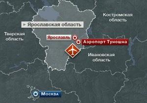 Следствие не исключает версию теракта в катастрофе Як-42 под Ярославлем