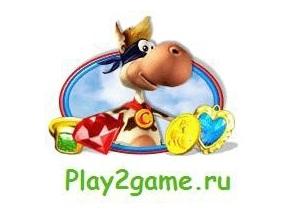 Мини игры и игры онлайн - новый проект от Play2Game.ru