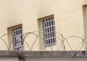 В России заключенный и его жена зарезали себя во время свидания в колонии