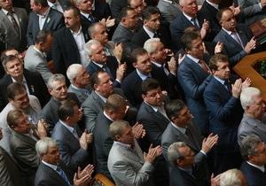 Рада отменила запрет депутатам переходить между фракциями