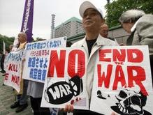 Япония завершит военную миссию в Ираке до конца 2008 года