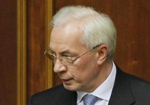 Азаров рассказал, на какой дефицит бюджета ориентируется Кабмин в 2012 году