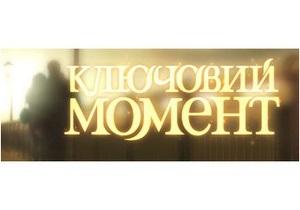Известная украинская программа по поиску родственников переходит с ТВ на радио