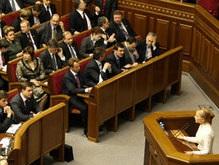 Кто из нунсовцев проголосовал за отставку Кабмина