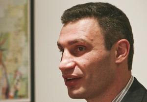Кличко рассказал, во сколько ему обходится содержание партии УДАР