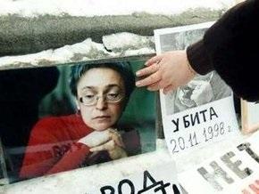 На Чистых прудах в Москве прошел траурный митинг