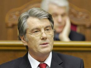 Ющенко выступает за введение налога на недвижимость