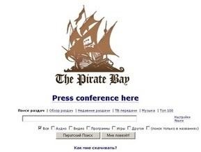 Более десяти голливудских кинокомпаний подали новый иск против Pirate Bay