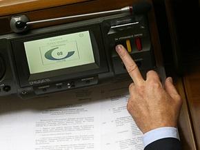 Рада исключила биржи из перечня юрлиц, регистрацию которых осуществляет Минюст