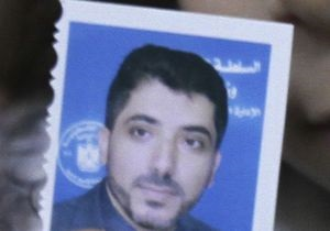 Абу-Сиси предстанет перед израильским судом