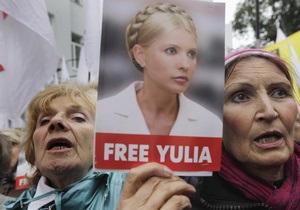 Тейшейра: Даже после решения ЕСПЧ Тимошенко вряд ли выпустят на свободу