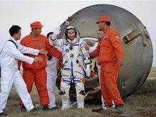 Тайконавты приземлились в Китае