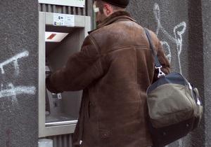 В Киеве задержан гражданин Китая, который  воровал данные с банковских карт