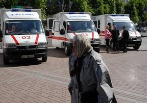 Более половины украинцев не могут назвать себя здоровыми. Основной причиной болезней медики считают депрессию