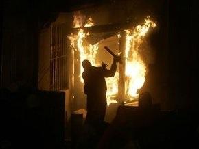 Посольство Греции в Сербии забросали коктейлями Молотова