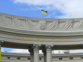 МИД Украины не получал агреман на нового посла России