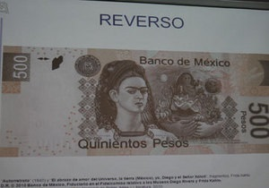 Банк Мексики выпустил банкноту с Фридой Кало и Диего Риверой