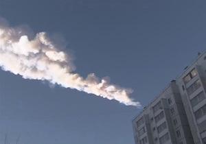 Челябинский астероид мог пролететь близко к Солнцу
