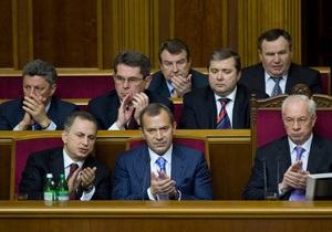 Члены Кабмина обнародовали доходы: Колесников заработал в семь раз больше, чем Тигипко