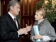 Ющенко и Тимошенко сошлись во мнениях по поводу газа