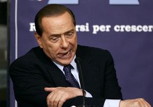 Четыре члена итальянского правительства подали в отставку