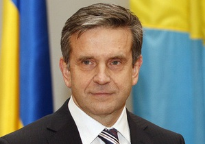 Посол РФ заявляет о начале технических работ по демаркации украино-российской границы