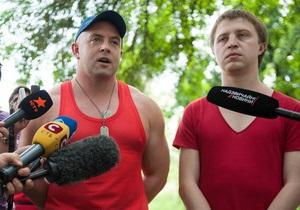 Организаторы гей-парада в Киеве сообщили об избиении своего активиста