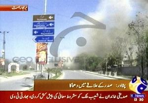 На севере Пакистана прогремели взрывы: погибли 38 человек