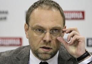 Власенко - ВАСУ - Стала известна причина, почему Власенко не пустили за границу
