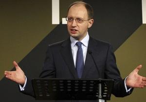 Яценюк - ПР - КПУ - голосование - Рада - пенсионная реформа - Яценюк обвинил КПУ и ПР в тайном соглашении насчет пенсионной реформы