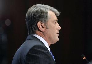 Ющенко сравнил Украину со спящим слоном