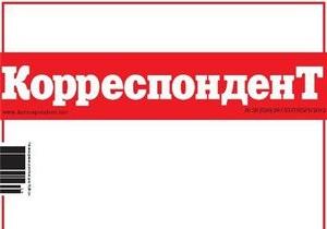 Аналитики назвали печатные СМИ Украины, наиболее верные журналистским стандартам - институт массовой информации - мониторинг сми