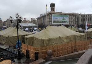 200 человек намерены провести ночь на Майдане Незалежности
