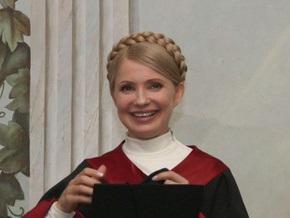 Тимошенко: Студенты не будут учиться по субботам