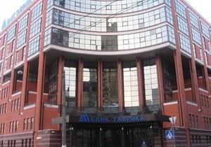 Ъ: Акционеры Таврики пытаются спасти проблемный банк