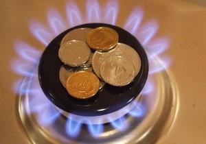 газ - Газпром - МВФ - Новый виток газовой войны России и Украины