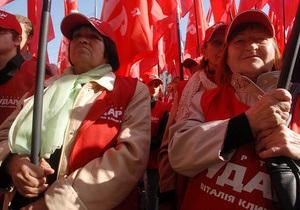УДАР заявляет о нападениях на своих агитаторов в Киеве и Мариуполе