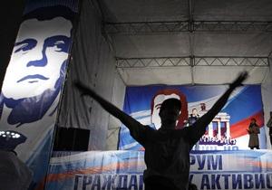Единая Россия планирует сегодня собрать в Москве 10 тысяч человек на свой митинг