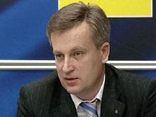 Наливайченко считает аморальным заявление Жвании