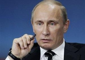 Путин поставил задачу построить Евразийский союз