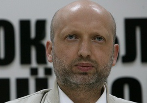 Генпрокуратура вызвала Турчинова на допрос