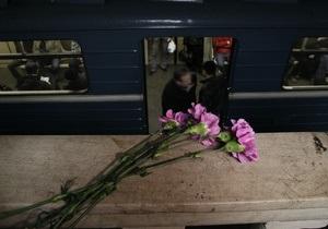 В Москве вспоминают жертв теракта в метро