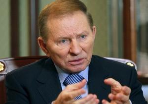 Азаров считает, что Кучма не причастен к убийству Гонгадзе